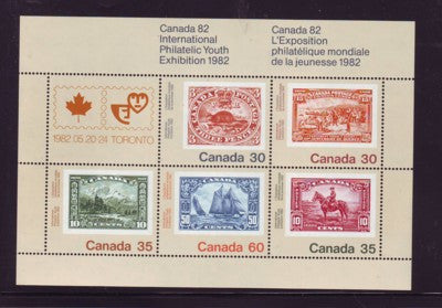 Canada Sc 913a 1982   Youth Philatelic Exhibition stamp souvenir sheet mint NH