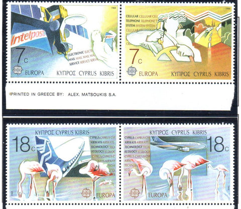 Cyprus Scott 701-4 1988 Europa stamp set mint NH