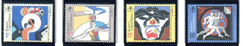 Cyprus Scott 717-21 1989 Small Country Games stamp set mint NH