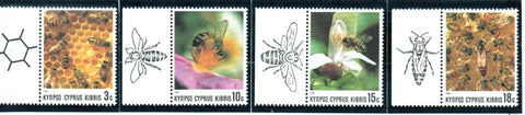 Cyprus Scott 729-32 1989 Apiculture stamp set mint NH
