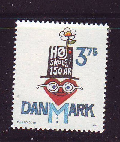 Denmark  Scott  1017 1994 Folk High Schools stamp mint NH