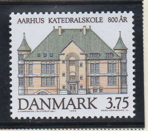Denmark  Scott  1020 1994 Aarhus Cathedral School stamp mint NH