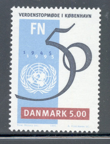 Denmark  Scott  1021 1995 50th Anniversary United Nations stamp mint NH