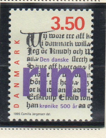 Denmark  Scott  1030 1995 500th Rhymed Chronicle stamp mint NH