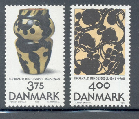 Denmark  Scott  1059-60 1996 Bindesboll Art Works stamp set mint NH