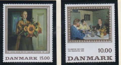 Denmark  Scott  1061-62 1996 Paintings stamp set mint NH