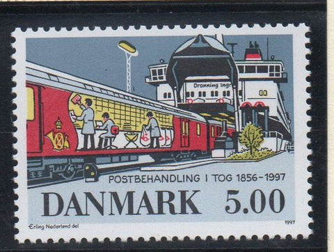 Denmark  Scott  1077 1997 End of Railway Post Offices stamp mint NH