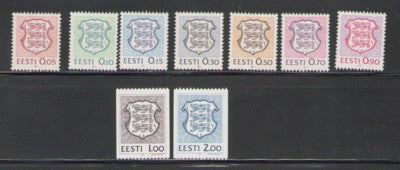 Estonia Scott 200-8 1991 Coat of Arms stamp set mint NH
