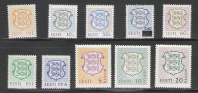Estonia Scott  214-23 1992 Arms long stamp set mint NH in Estonian Currency