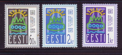 Estonia Scott  238-40 1993  75th Anniversary Republic stamp set mint NH
