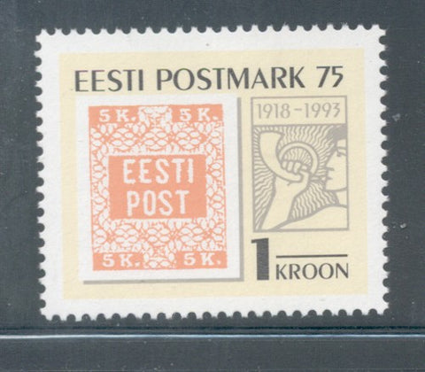 Estonia Scott  259 1993 75th Anniversary Post Office stamp mint NH