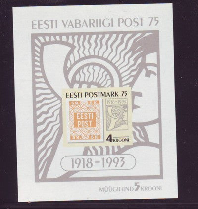 Estonia Scott 260 1993 75th Anniv 1st stamp sheet mint NH