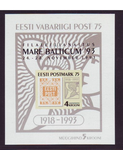 Estonia Scott 260a 1993 75th Anniv 1st stamp sheet mint NH with ovpt