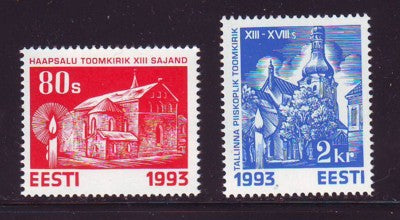 Estonia Scott  261-2 1993 Christmas stamp set mint NH