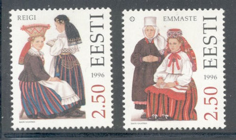 Estonia Scott  303-4 1996 Folk Costumes stamp set mint NH