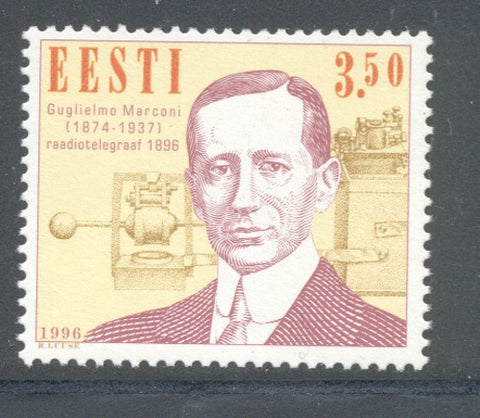 Estonia Scott  307 1996 Marconi stamp  mint NH