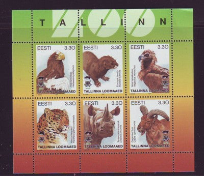 Estonia Scott  319 1997 Tallinn Zoo stamp sheet mint NH