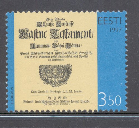 Estonia Scott  330 1997  Estonian Bible stamp mint NH