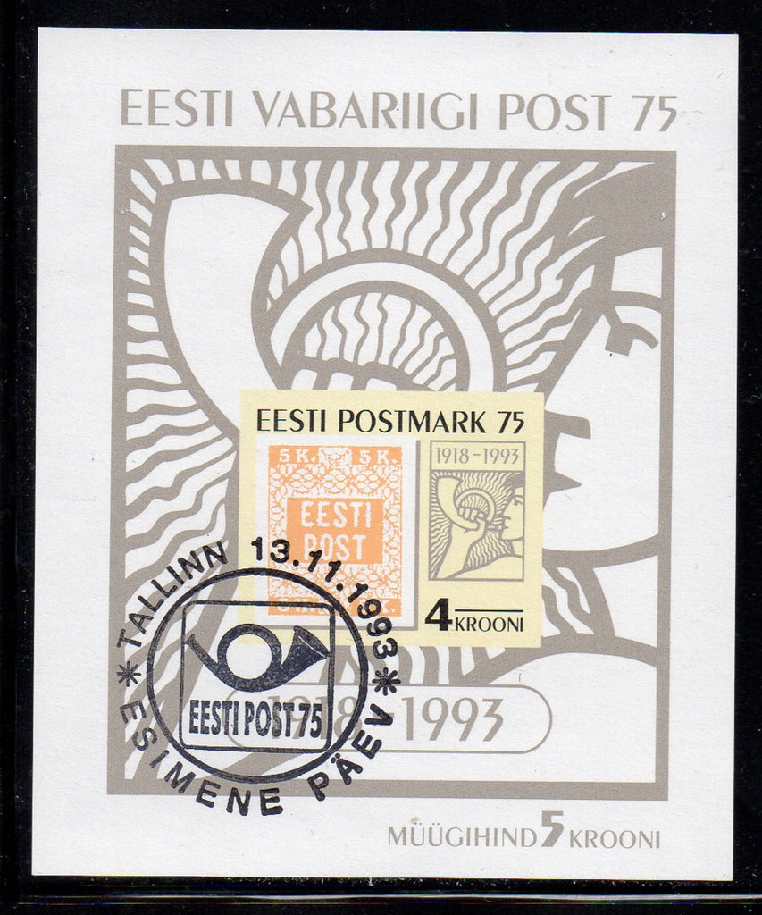 Estonia Scott 260 1993 75th Anniv 1st stamp sheet used