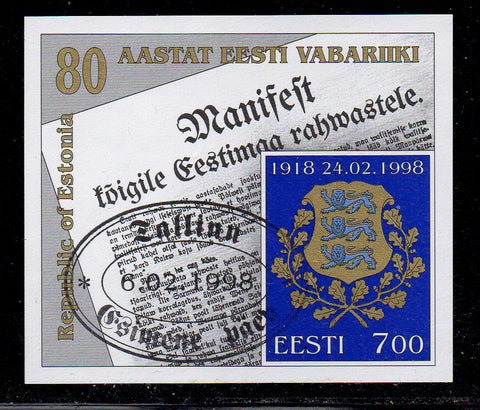 Estonia Scott  336 1998 80th Anniversary Republic stamp sheet used