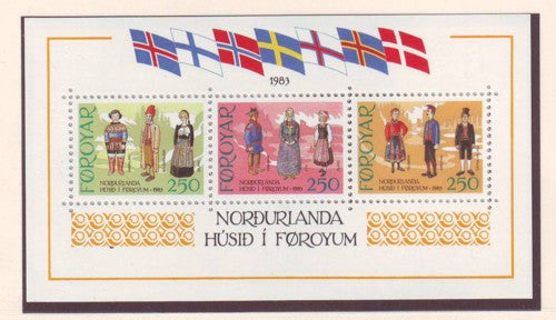 Faroe Islands Scott  101 1983  Traditional Costumes stamp sheet mint NH