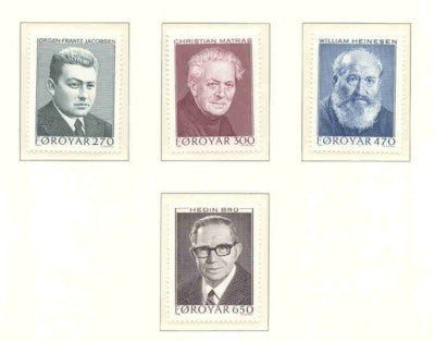 Faroe Islands Scott  175-8 1988 Authors stamp set mint NH
