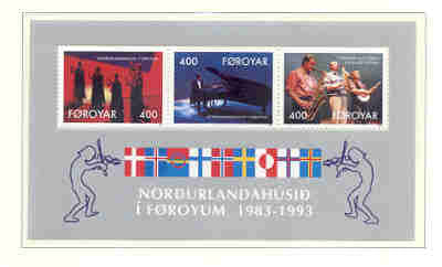 Faroe Islands Scott 249a Nordic House Entertainers stamp sheet mint NH
