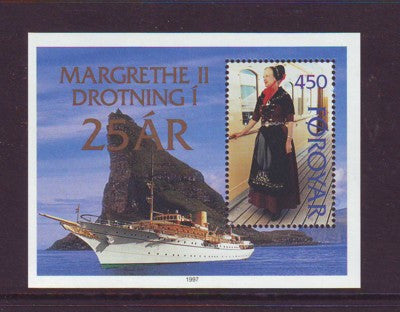 Faroe Islands Scott 312 1997 Queen stamp sheet mint NH