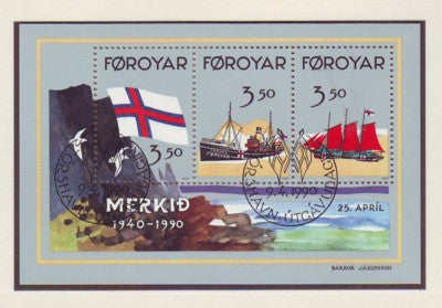 Faroe Islands Scott  207 1990 Merkid Recognition stamp sheet used