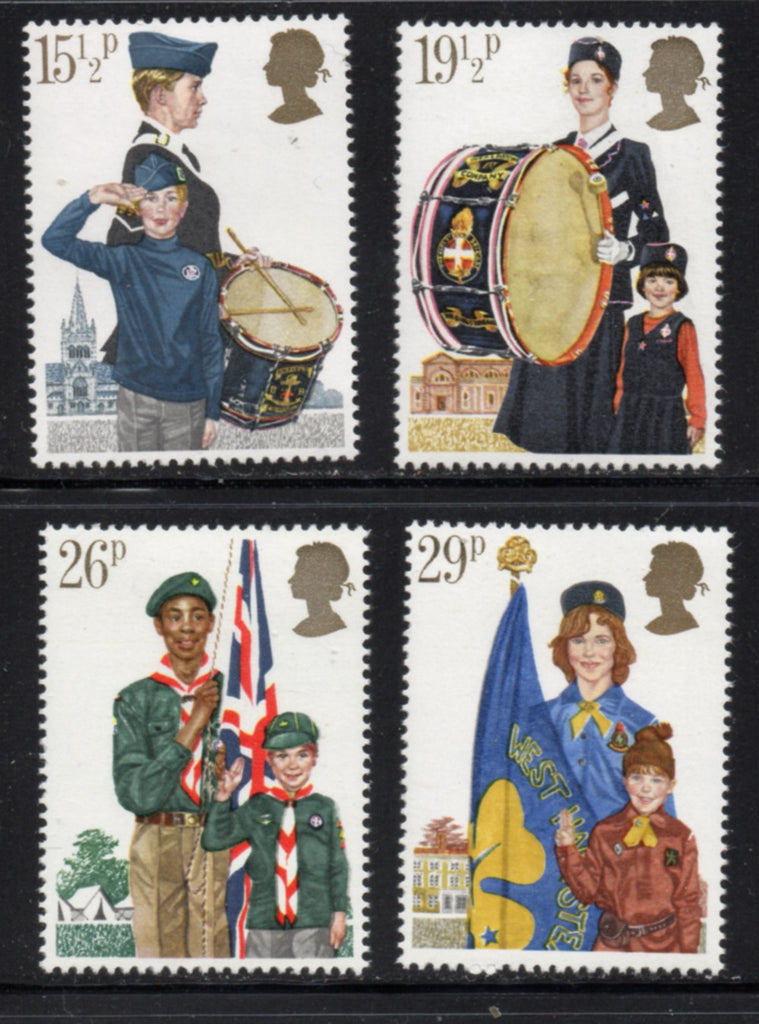 Great Britain Scott  983-6 1982 Youth Organizations stamp set mint NH