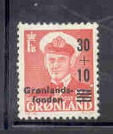 Greenland Scott  B2 1959 Greenland Fund surcharge stamp  mint NH