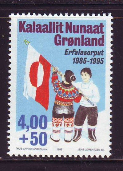 Greenland Scott  B20 1995 National Flag charity stamp mint NH