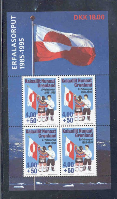 Greenland Scott B20a 1995 National Flag stamp souvenir sheet mint NH