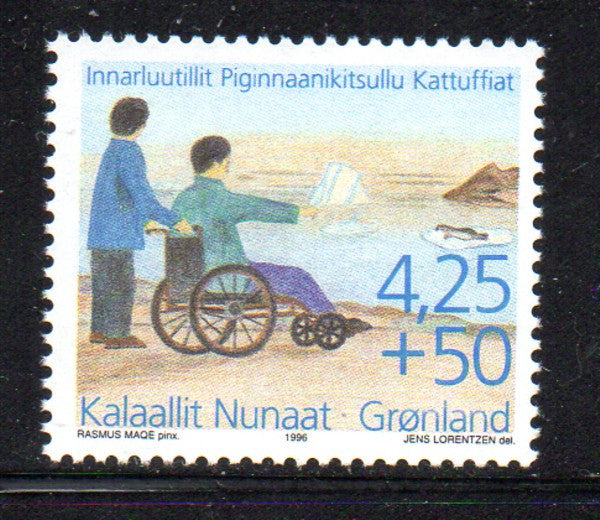 Greenland Scott  B21 1996 Handicapped & Disabled charity stamp mint NH