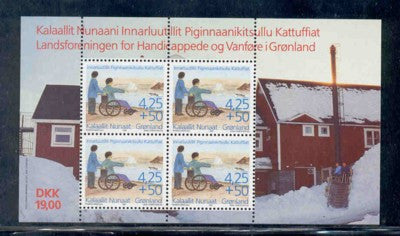 Greenland Scott B21a 1996 Handicapped & Disabled stamp souvenir sheet mint NH