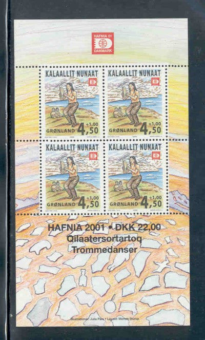 Greenland Scott B25a Drum Dance, HAFNIA '01, stamp souvenir sheet mint NH
