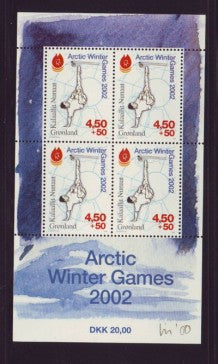 Greenland Scott B26a 2001 Winter Games stamp souvenir sheet mint NH