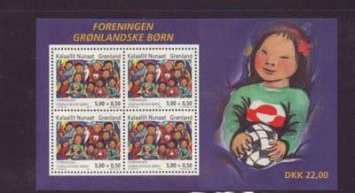 Greenland Scott B29a 2004 Children stamp souvenir sheet mint NH