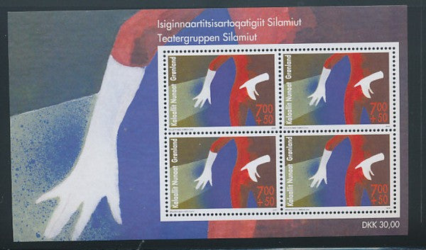 Greenland Scott B35a 2010 Theatre stamp souvenir sheet mint NH