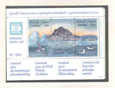 Greenland Scott 175 1987 HAFNIA '87 stamp souvenir sheet mint NH