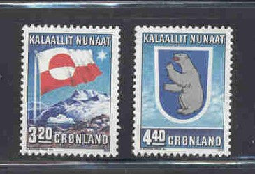 Greenland Scott  200-1  1989 10th Anniversary Home Rule stamp set mint NH