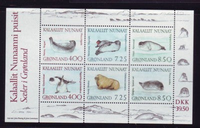 Greenland Scott 238a 1991 Walrus & Seals stamp souvenir sheet mint NH