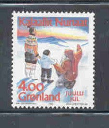 Greenland Scott  254 1992 Christmas stamp mint NH