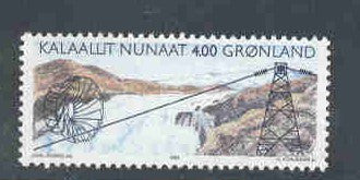 Greenland Scott  266 1994 Hydro Electric Project stamp mint NH