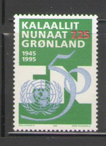 Greenland Scott  288 1995 50th Anniversary United Nations stamp mint NH