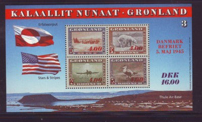 "Greenland Scott 295 1995 ""America"" Flags stamp souvenir sheet mint NH"