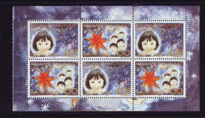 Greenland Scott 313a 1996 christmas stamp booklet pane mint NH
