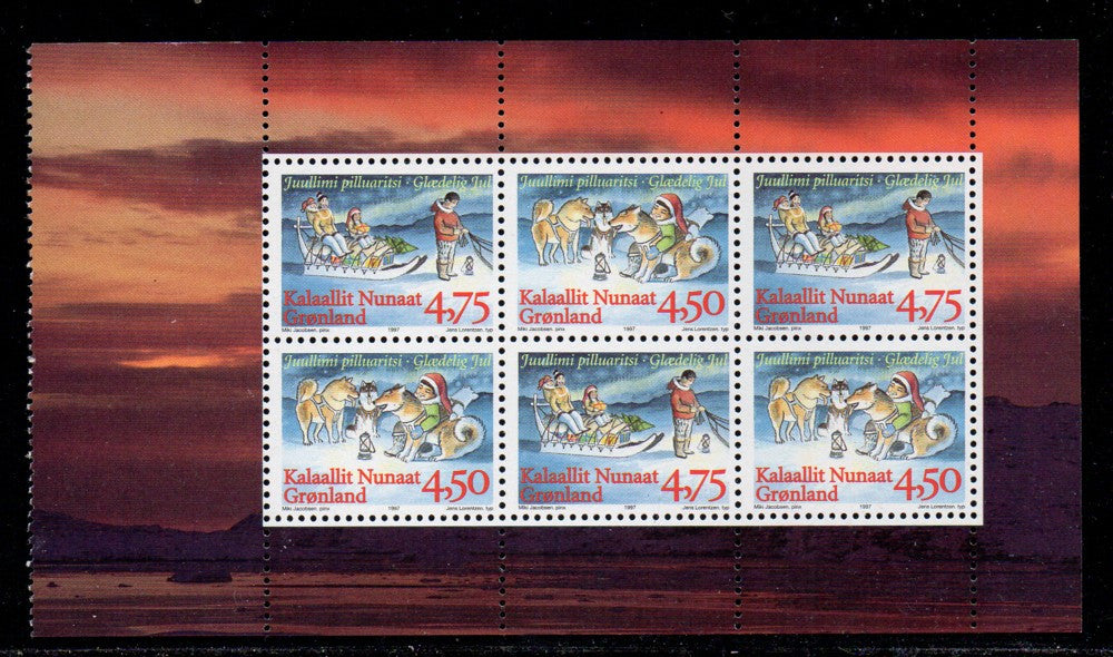 Greenland Scott 328a 1997 Christmas stamp booklet pane mint NH Sled on left