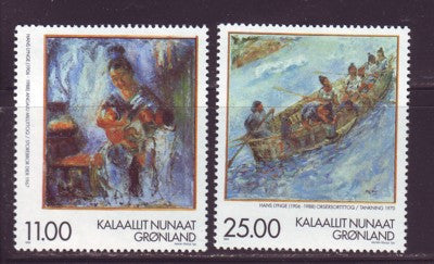 Greenland Scott  340-1 1998 Paintings stamp set mint NH