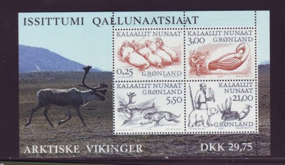 Greenland Scott 361a 2000 Arctic Vikings stamp souvenir sheet mint NH